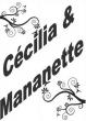 masquececilia3